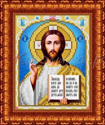 КБИН (ч) 5002 Господь Вседержитель - набор (Каролинка)