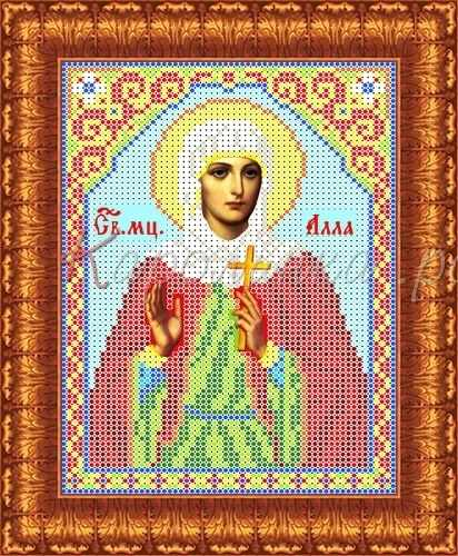 КБИН (ч) 5013 Св.Алла - набор (Каролинка)