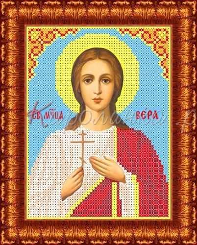 КБИН (ч) 5015 Св. Вера - набор (Каролинка)