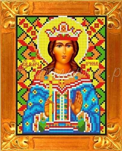 КБИН (ч) 5059 Св. Ирина - набор (Каролинка)