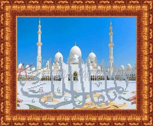 КБПН 4002 Мечеть шейха Зайда - набор (Каролинка)