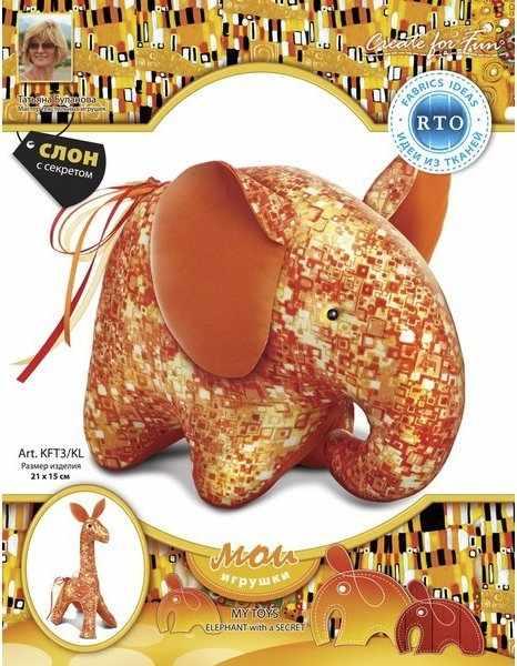 "KFT3/KL ""Слон с секретом"""