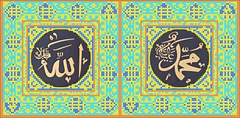 КМЧ-3381 Аллах и Мухаммед - схема (Мастерица)
