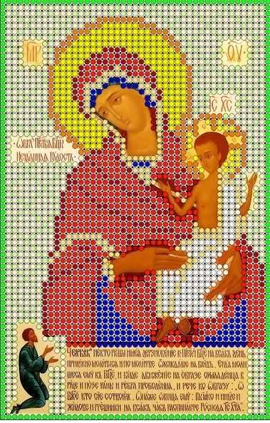 КМИ-5352 Богородица Нечаянная Радость - схема (Мастерица)