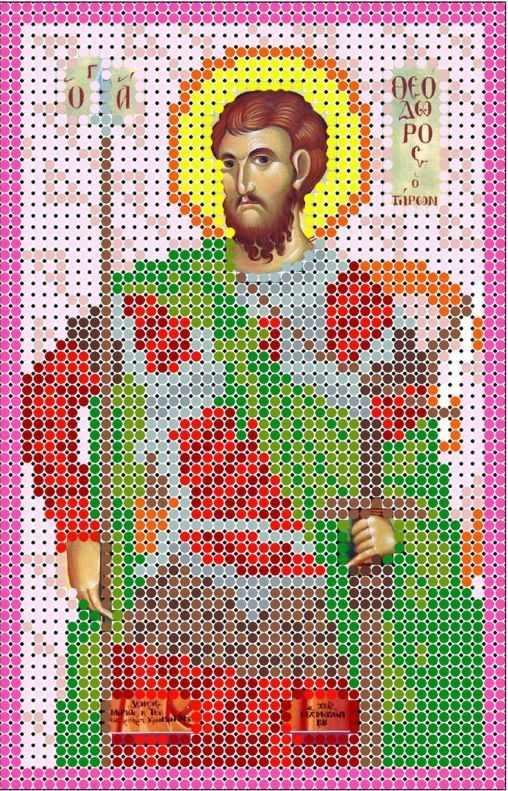 КМИ-5454 Св. Вмч Феодор Тирон - схема (Мастерица)