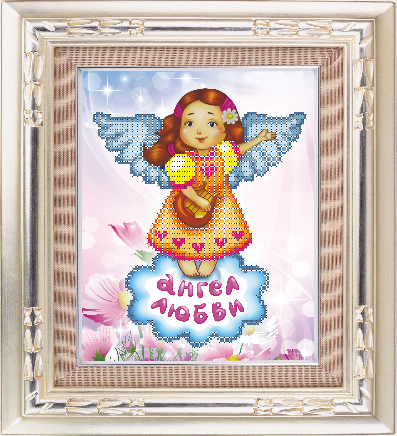 КС-172 Ангел любви - схема (Славяночка)