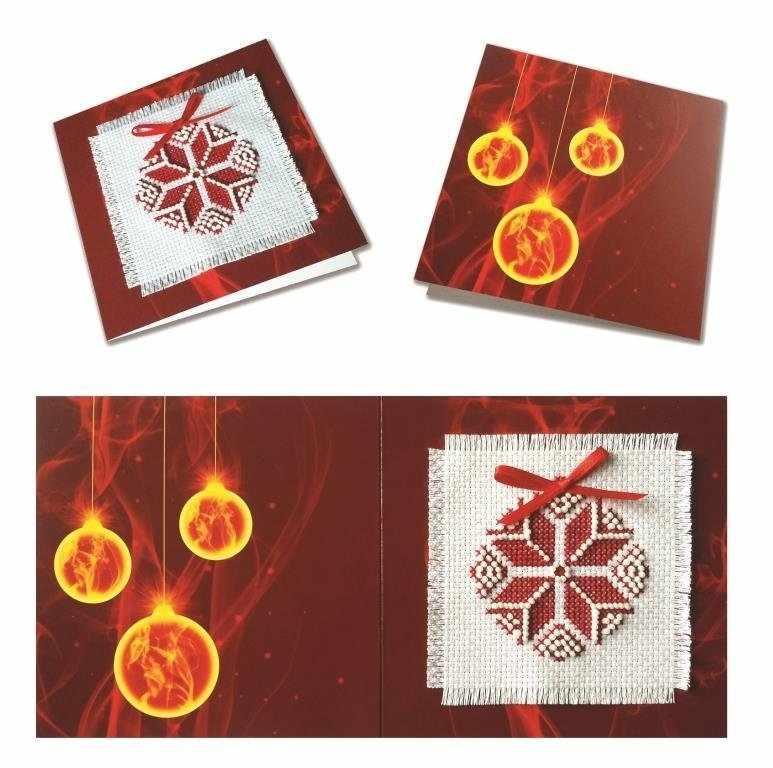М-001 Рождественская звезда (красная) - открытка