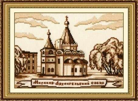 М-13 Михайло-Архангельский собор