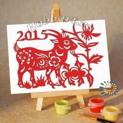 M1015201 С Новым 2015 годом! - раскраска (Hobbart)