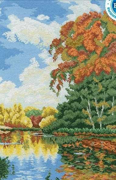 M336 Осенняя прохлада