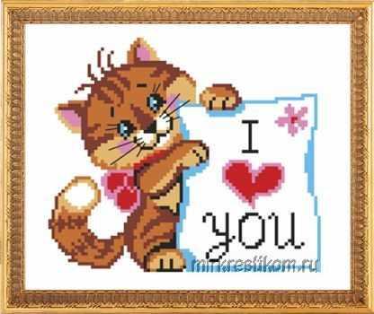 м816 Котик I love you