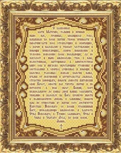 МП-108 Молитва к Матроне Московской - схема (Велисса)