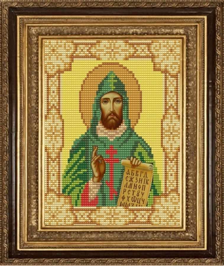 НИК 9164 Св. Кирилл - схема для вышивания