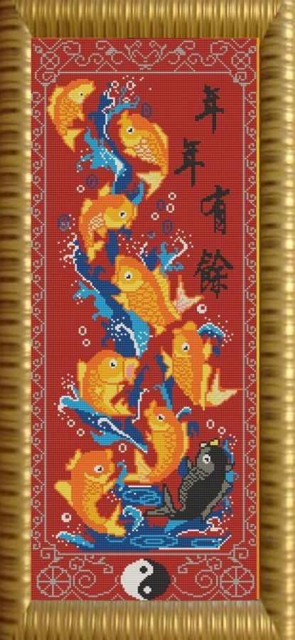 НИК 9610 9 рыбок богатства - схема для вышивания
