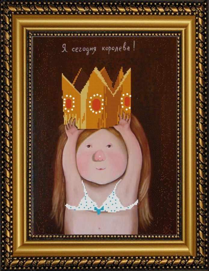 НИК 9735 Я сегодня королева - схема для вышивания