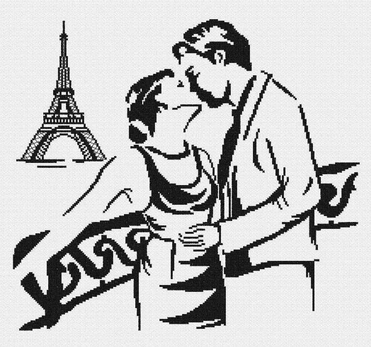 НВ-160 Свидание в Париже (МП Студия)