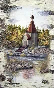 O-516 Церковь - мозаика Милато
