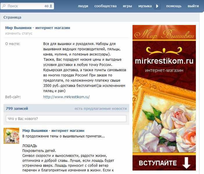 """Подписываемся на страничку """"В Контакте""""!"""