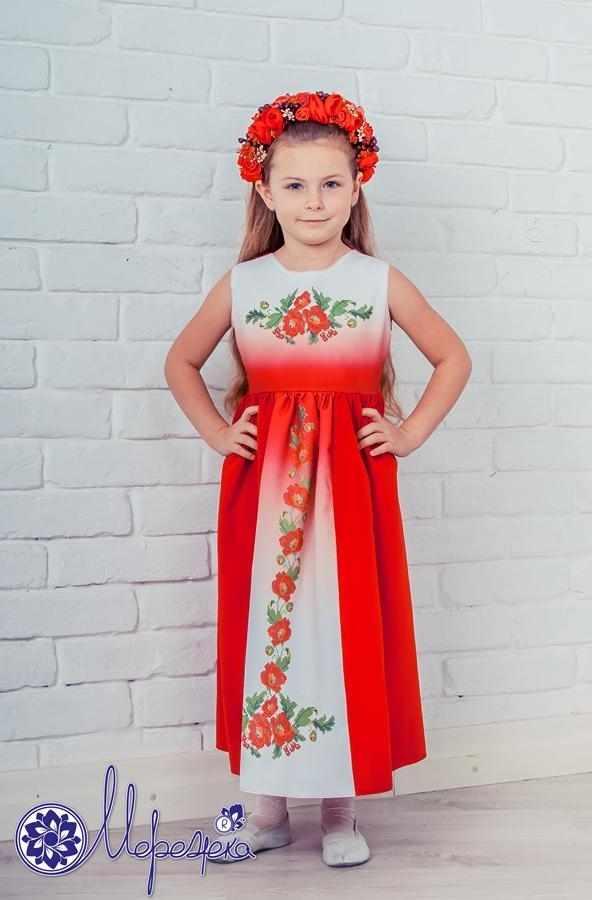 Принцесса-13 Заготовка детского платья (Мережка)