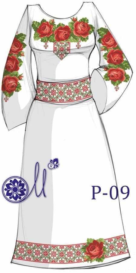 Р-09 Заготовка платья (Мережка)