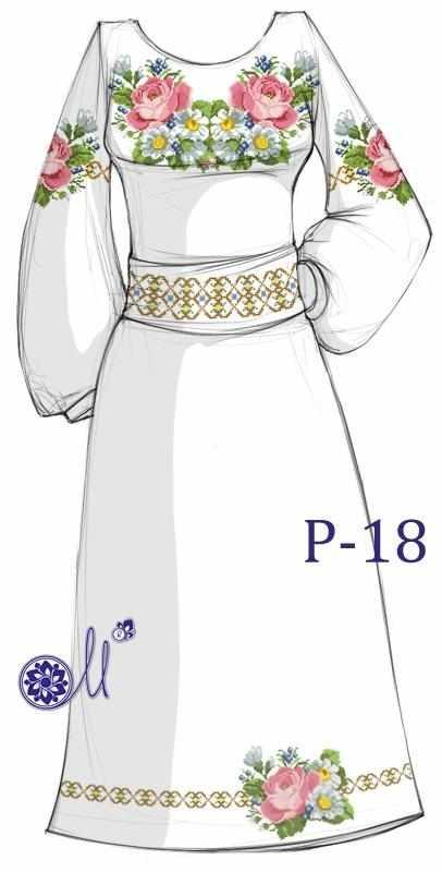 Р-18 Заготовка платья (Мережка)