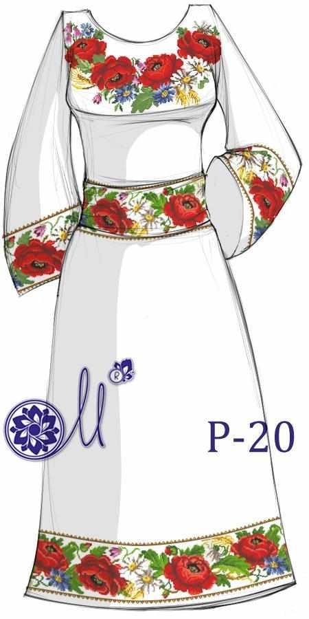 Р-20 Заготовка платья (Мережка)