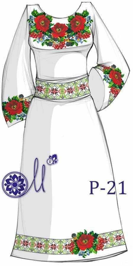 Р-21 Заготовка платья (Мережка)