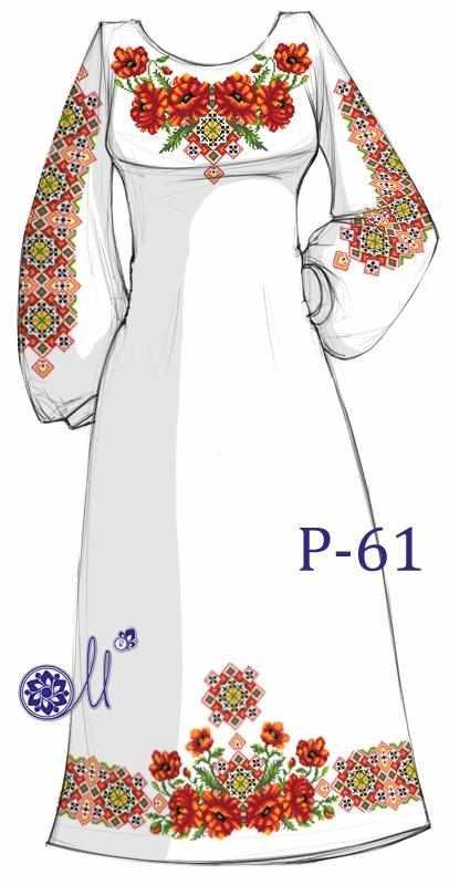 Р-61 Заготовка платья (Мережка)