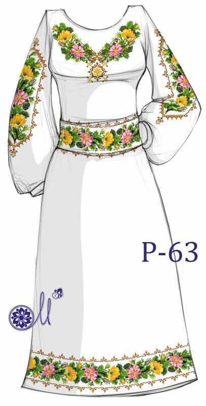 Р-63 Заготовка платья (Мережка)