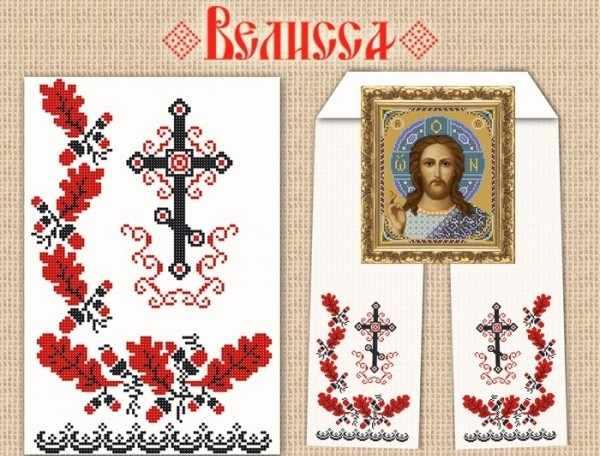 РИ-402 Рушник для иконы (Божник мужской) - схема (Велисса)