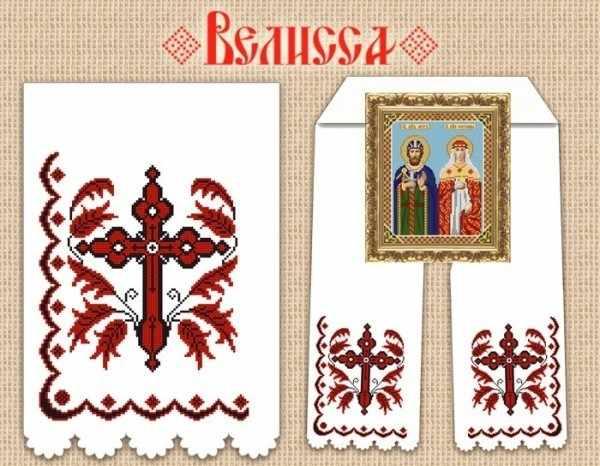 РИ-407 Рушник для иконы (Божник) - схема (Велисса)