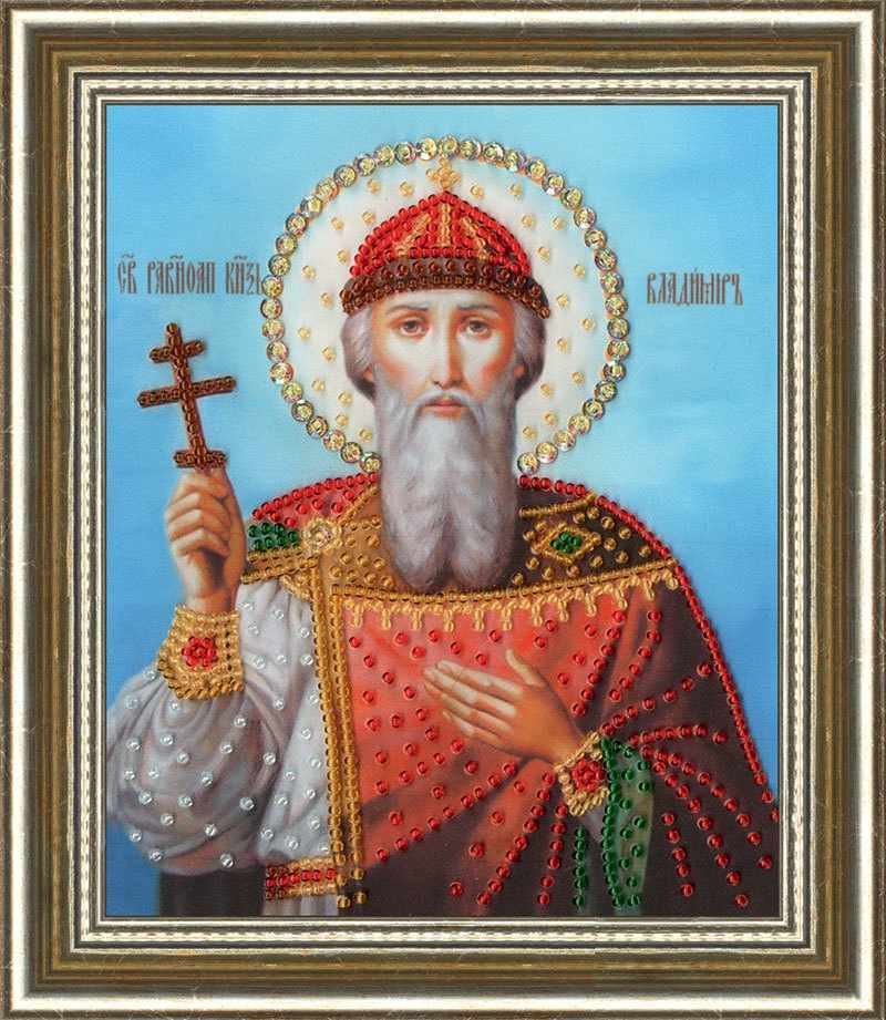 РТ-131 Икона Святого Равноапостального Князя Владимира