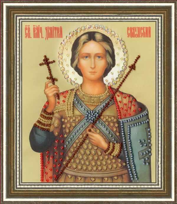 РТ-132 Икона Святого Великомученника Дмитрия Солунского. Рисунок на ткани
