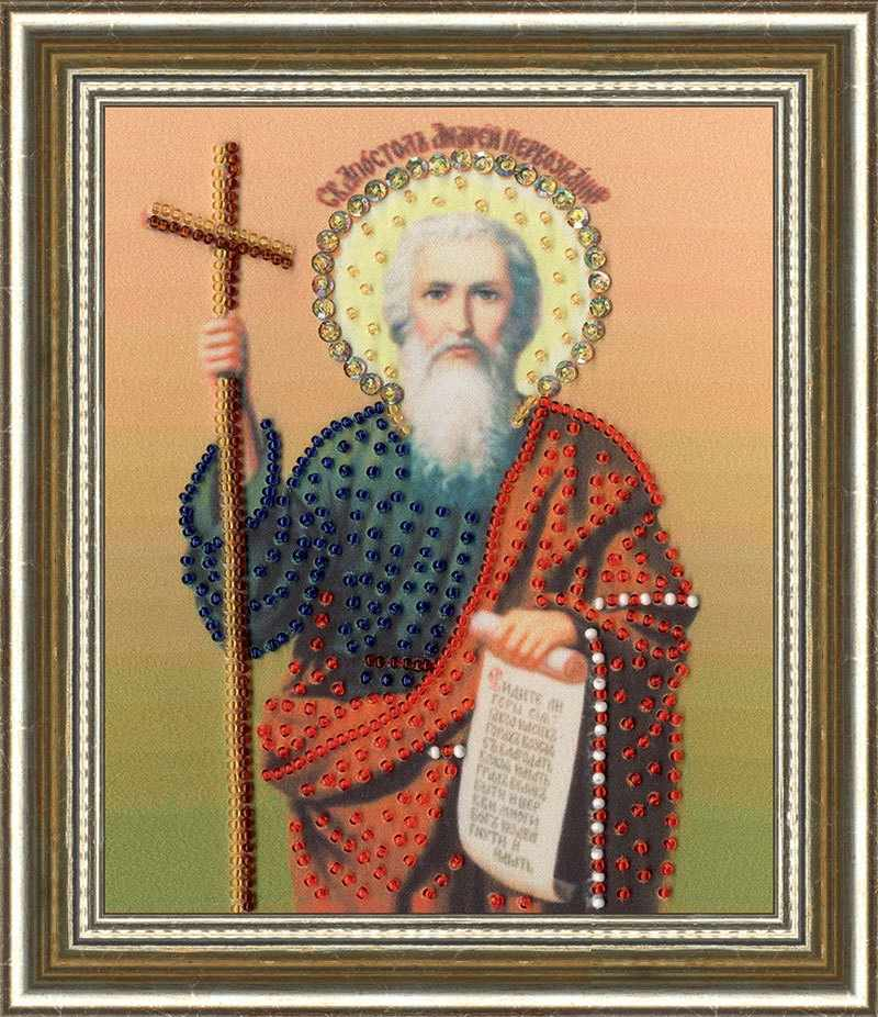 РТ-138 Икона Святого Апостала Андрея Первозванного