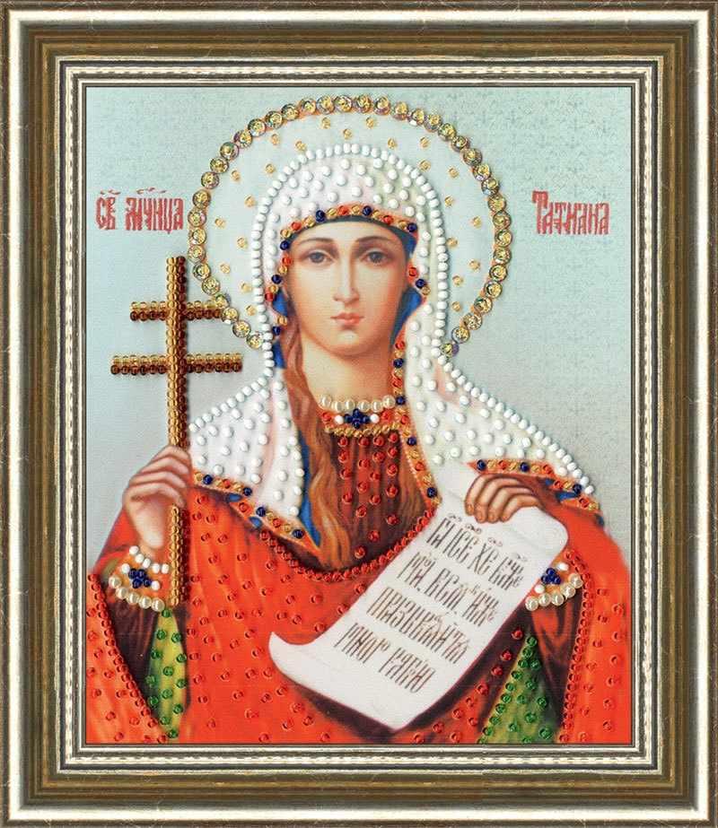 РТ-141 Икона Святой Мученицы Татианы