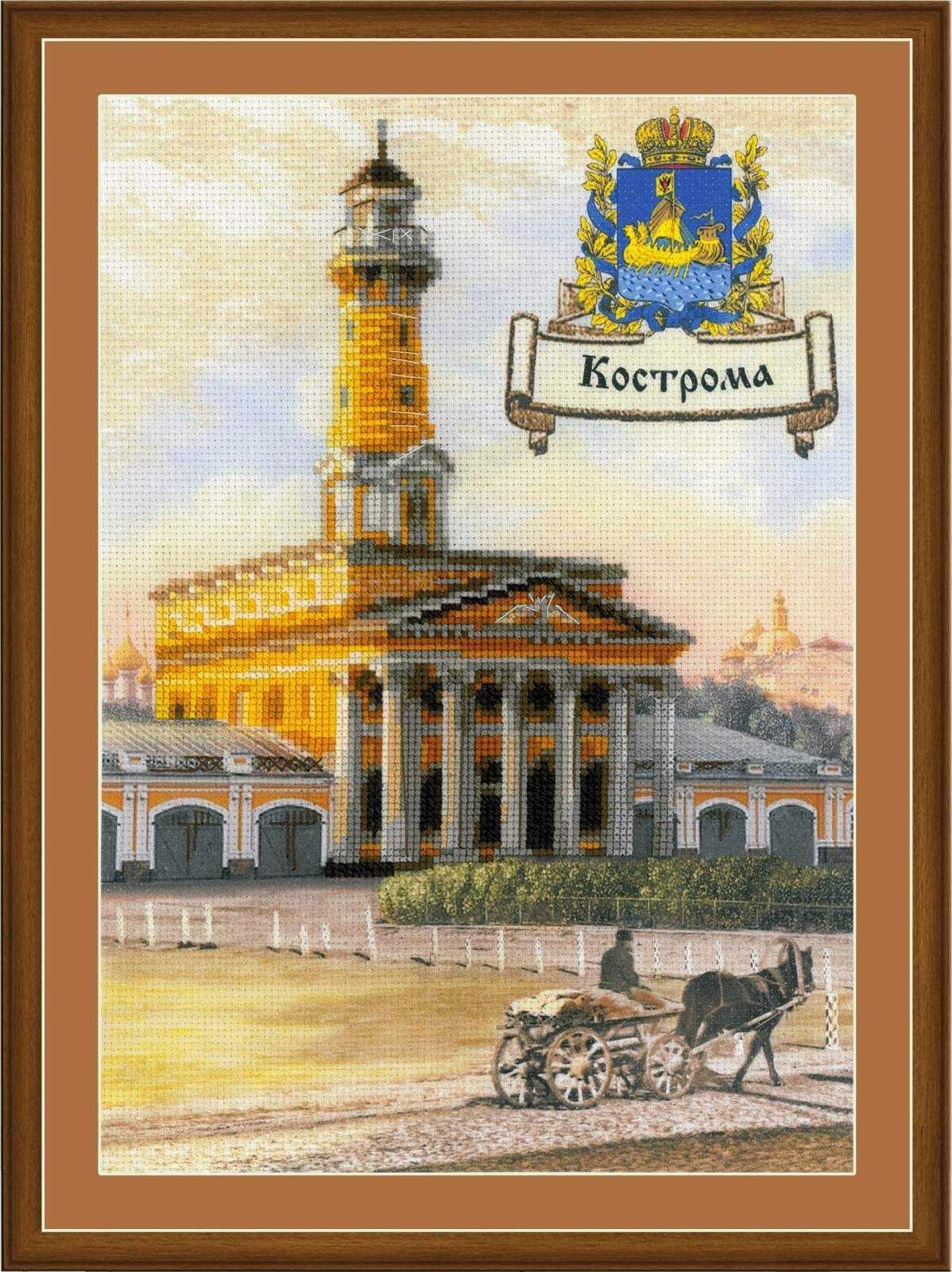 "РТ0056 ""Города России, Кострома"""