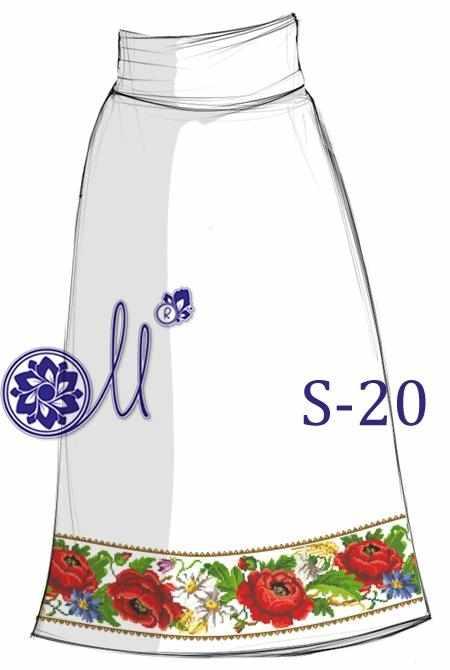 S-20 Заготовка юбки (Мережка)