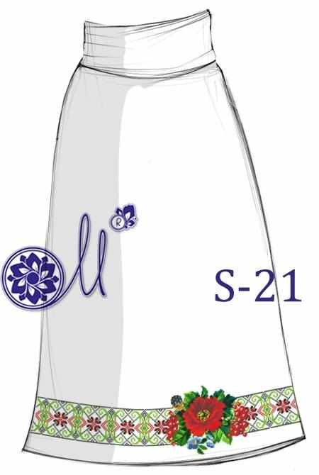 S-21 Заготовка юбки (Мережка)