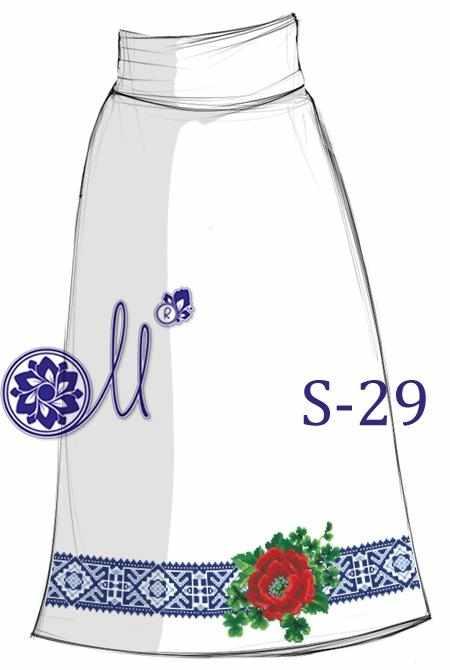 S-29 Заготовка юбки (Мережка)