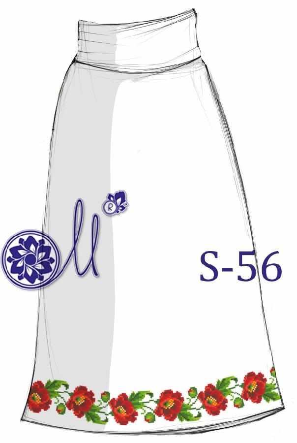 S-56 Заготовка юбки (Мережка)
