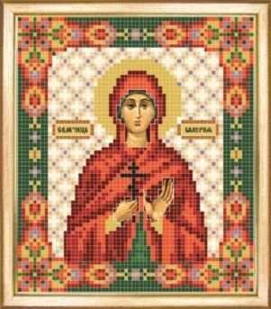 СБИ-063 Св. мученица Валерия - схема для вышивания - чм
