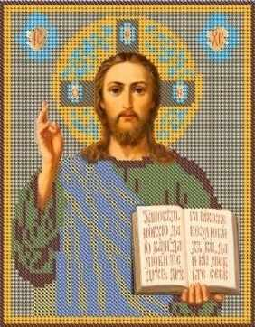 СИ-19 Иисус Христос (Золотой Восход)