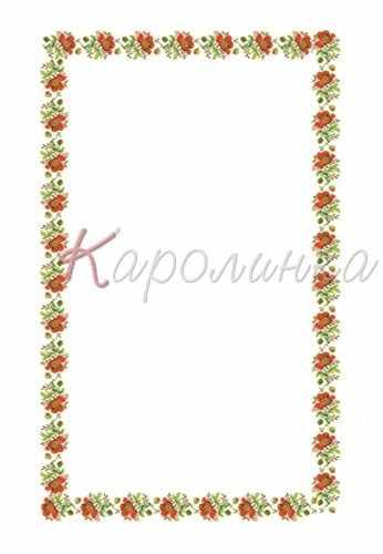 СКК 1002 Заготовка для скатерти (Каролинка)
