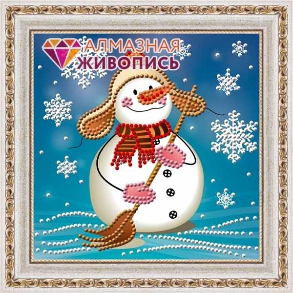 Снеговик с метлой  (АЖ-3012) - картина стразами