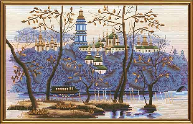 СР 2194 Вечерний Киев