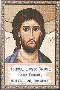 """ЦМ-0283 """"Иисусова молитва"""""""