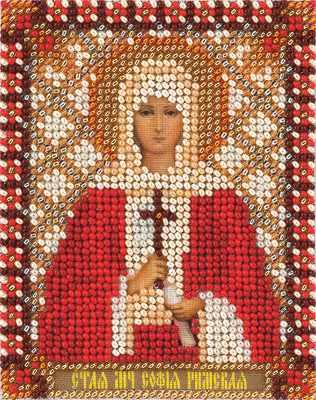"""ЦМ-1463 """"Икона Святой мученицы Софии Римской"""""""