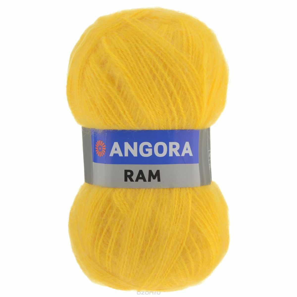 пряжа Yarnart Angora Ram купить цены на нитки для вязания