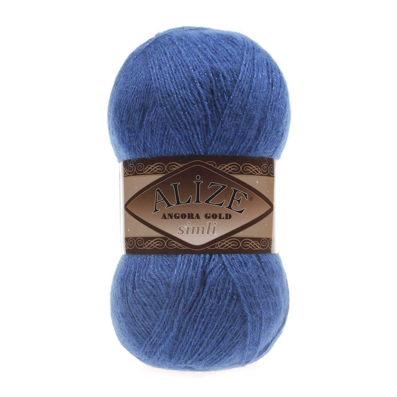 пряжа Alize Angora Gold Simli купить цены на нитки для вязания