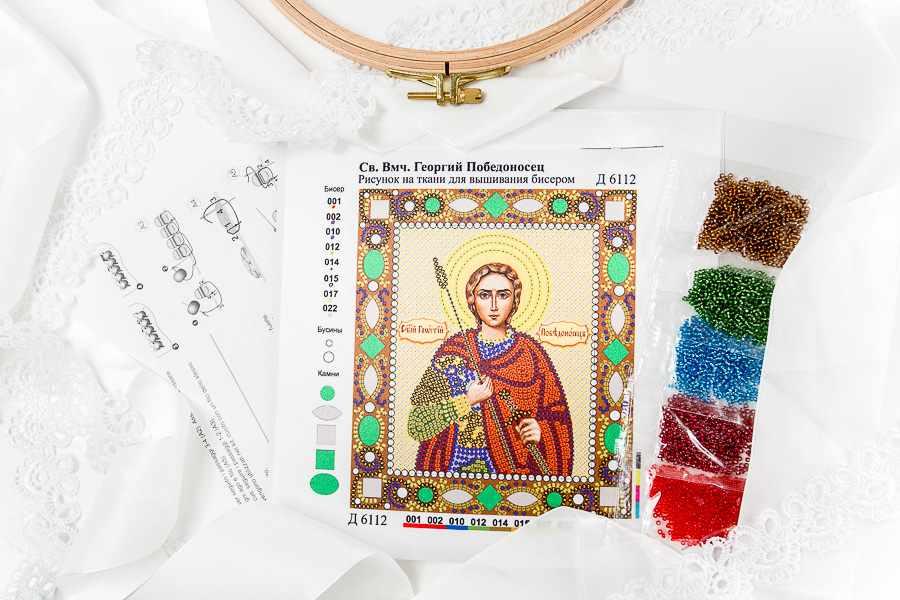 Схема вышивки иконы георгий победоносец фото 531